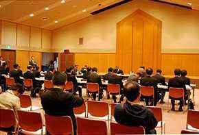 経営改革会議