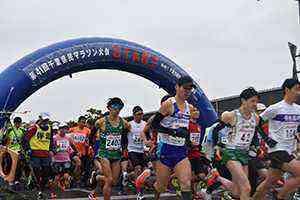 県民マラソン2