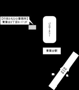 選挙事務所地図