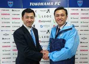 三浦横浜FC