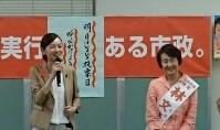 林市長20170729遊説終わり