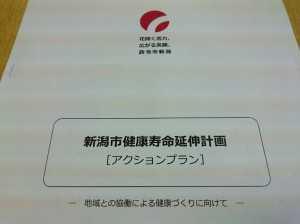DSC_5000