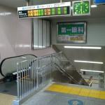 あざみ野駅エスカレータ (4)