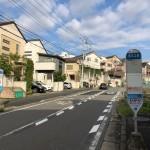 荏田町通学路安全対策ドッド線
