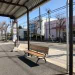 奈良北団地バス停ベンチ201802