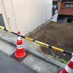 藤が丘コーン対策後 (1)