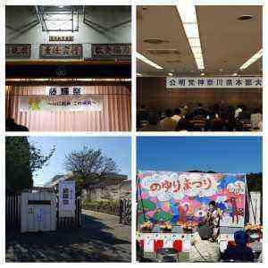 20161015_152715-collage.jpg