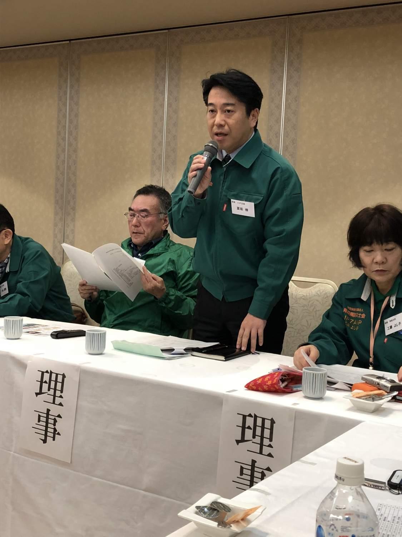 青森県防災士会
