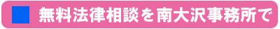 jisseki_title02