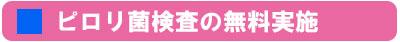 jisseki_title03