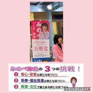 堀之内駅4.8