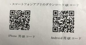 37575EE7-ED36-4B1C-A04F-B721FF9A22F7
