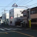 萩山町一丁目道路標識移設