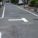 栄町二丁目交差点道路標識