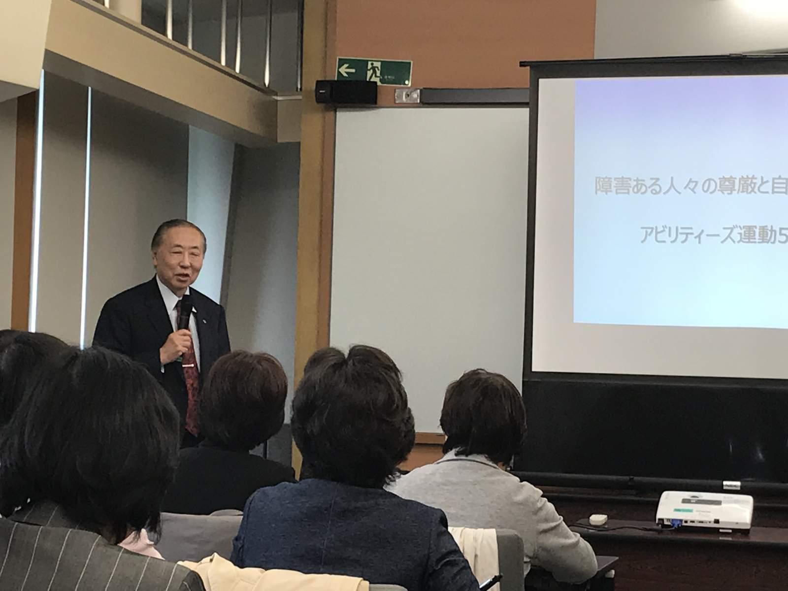 □市内遊説〜障害者差別解消法を...