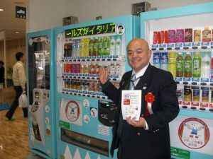 災害対応型自販機を市役所に設置