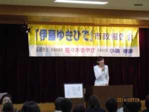 image00_14.jpg
