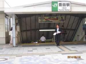 image00_7.jpg