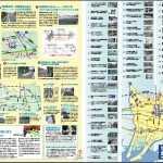 県政レポート2014年冬季号(裏面)
