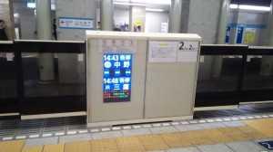 NCM_1124