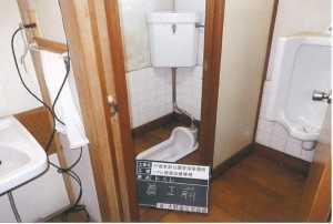 トイレ2 (1)