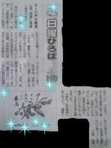 20150719_080720.jpg