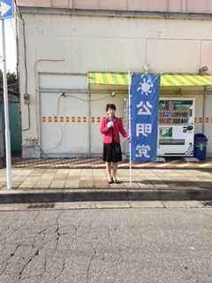 平成28年新春街頭演説