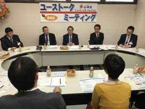 公明党愛媛県本部青年局「ユーストークミーティング」