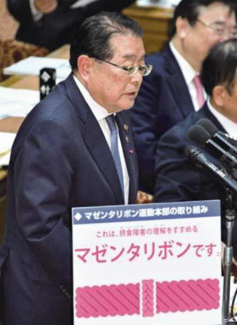 接触障害を予算委員会で取り上げた石田政調会長(2020年2月3日 衆院第一委員会室)