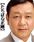 face01-1