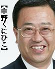 face06-1