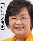 face10-1