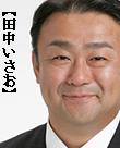 face11-1