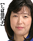 face12-1