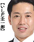 face13-1