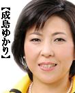 face14-1