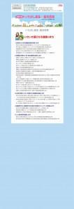 manifesto05-001-40