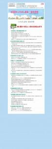 manifesto07-0010