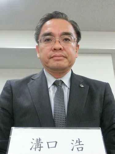 学校法人常翔学園2014年度第3回...