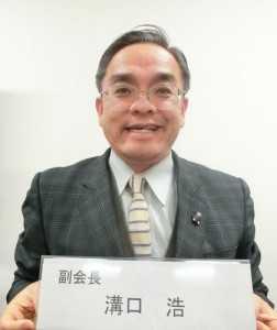 各科同窓会幹事との連絡会BG