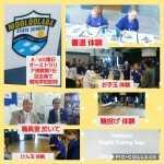 ⑩8月6日(火)第7日目現地の小学校訪問
