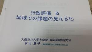 20151029_100121