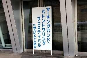 m-tingubando (2)-01