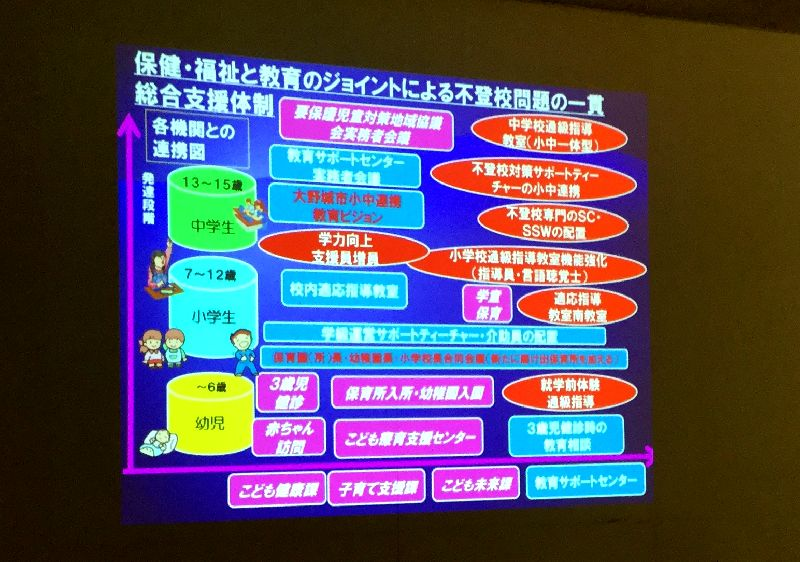 2018-11-06大野城市 (2)