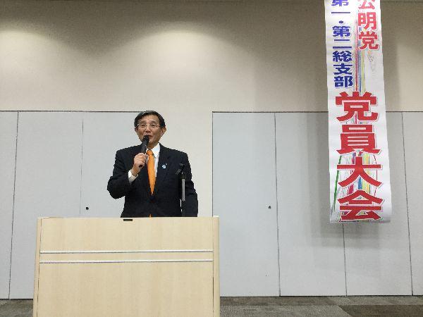 2018-11-07党員大会