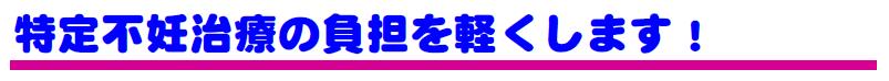原タイトル3