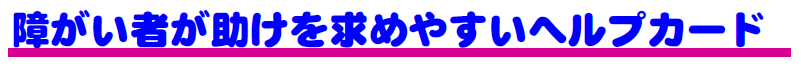 原タイトル2