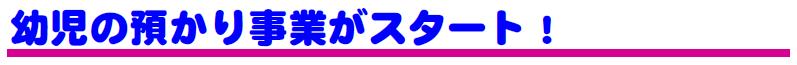 原タイトル1