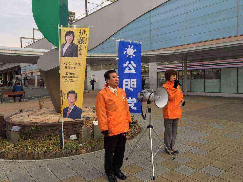 加古川駅街頭