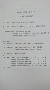 dsc_1940_2.jpg